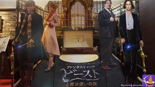 フォトスポット:映画館でニュートのトランクに入ってニュート達と写真撮影しよう♪ファンタスティックビーストと魔法使いの旅(梅田ブルク7)魔法使いパンケーキマン
