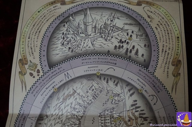 新規追加2か所のワンドマジック用の地図が貰えるのじゃ♪魔法使いパンケーキマン・ダンブルドア