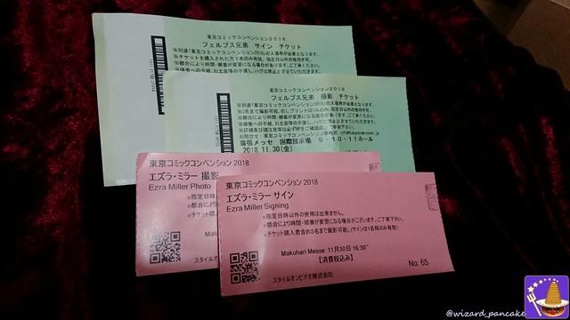 東京コミコン2018 撮影チケット、サインチケット チケットぴあ、ハリコン(スタイルオンビデオ)