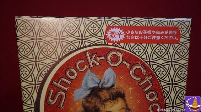"Shock-O-Choc(ショックオーチョコレート)食べると""辛っ""!と叫ぶ激辛チョコじゃ!イタズラには持って来い!?(ハニーデュークス USJハリポタ魔法界)魔法使いパンケーキマン・ダンブルドア"